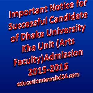 Admission Notice DU Kha Unit