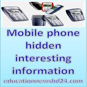 Jokes or Fun of Mobile Phone