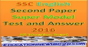 SSC English Second Paper Super Model Test and Answer 2016
