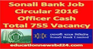 Sonali Bank Job Circular 2016 Officer Cash