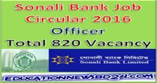Sonali Bank Job Circular 2016 Officer