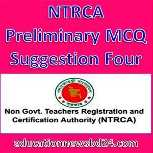 NTRCA Preliminary MCQ Suggestion Four