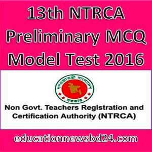 13th NTRCA Preliminary MCQ Model Test