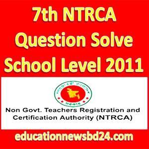 7th NTRCA Question Solve School Level 2011