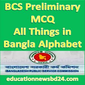 BCS Preliminary MCQ All Things in Bangla Alphabet