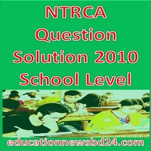 NTRCA Question Solution 2010 School Level
