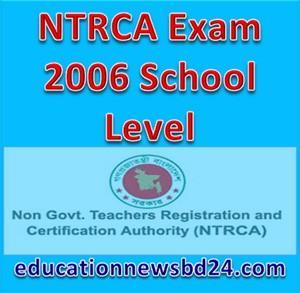 NTRCA Exam 2006 School Level