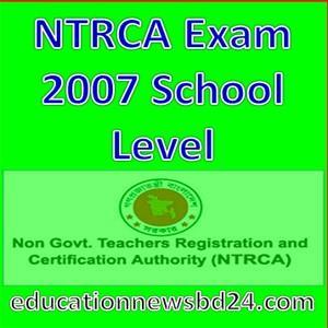 NTRCA Exam 2007 School Level