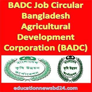 BADC Job Circular 2016