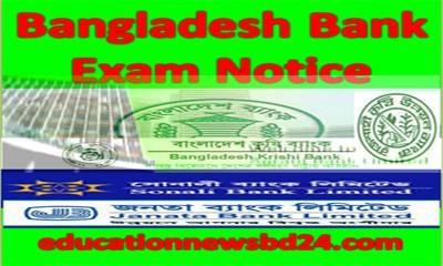 Bangladesh Bank Exam Notice