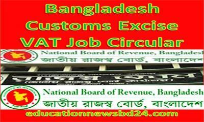Bangladesh Customs Excise VAT Job Circular