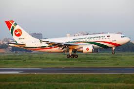 Biman Bangladesh Airlines Job Circular