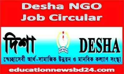 Desha NGO Job Circular