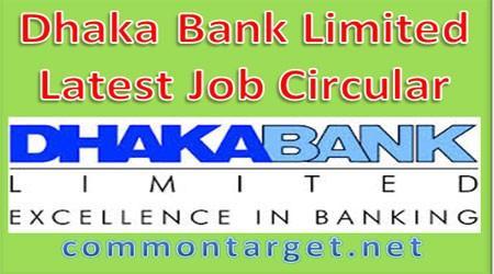Dhaka Bank Job Circular
