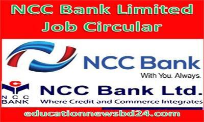 NCC Bank Limited Job Circular