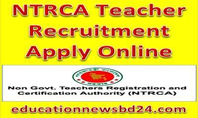NTRCA Teacher Recruitment Apply Online