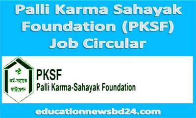 Palli Karma Sahayak Foundation PKSF Job Circular