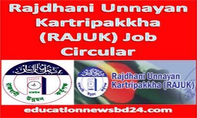 RAJUK New Job Circular