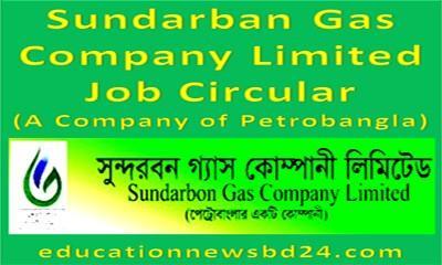 Sundarban Gas Company Ltd Job Circular