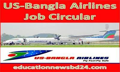 US-Bangla Airlines Job Circular