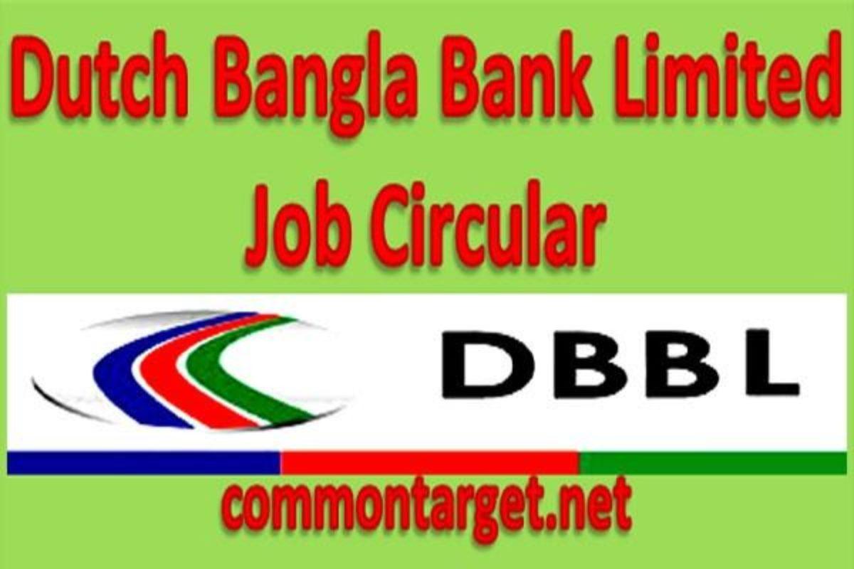 Dutch Bangla Bank Job Circular 2019. DBBL Job Circular 2019.