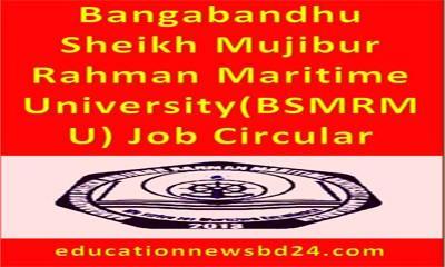 BSMR Maritime University Job Circular