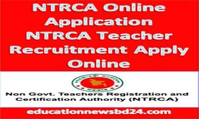 NTRCA Online Job Application