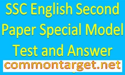 SSC English Second Paper Special Model Test