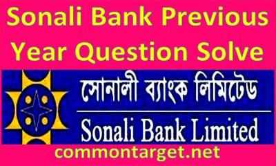 Sonali Bank Previous Year Question Solve 2020