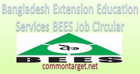 Bangladesh Extension Education Services Job Circular