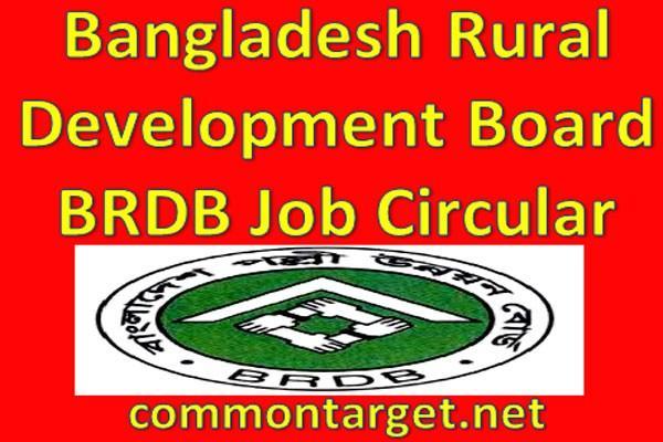 Bangladesh Rural Development Board BRDB Job