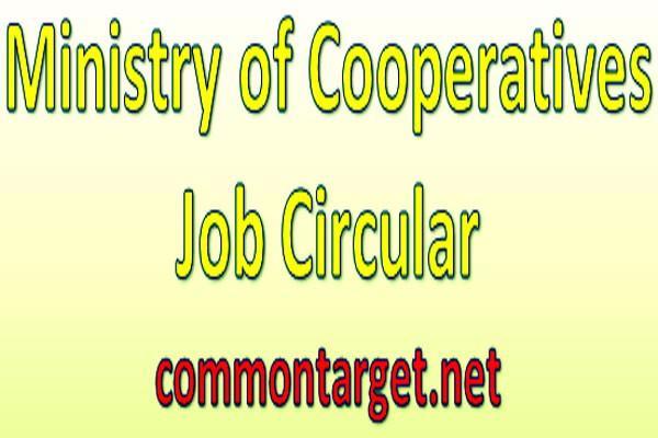Cooperative Ministry Job Circular