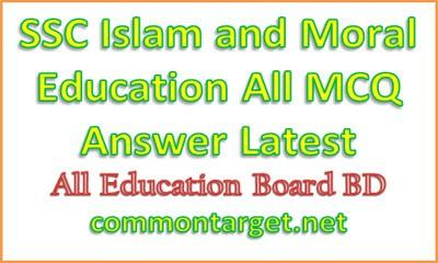 SSC Islam and Moral Education All MCQ Answer