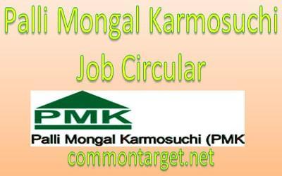 Palli Mongal Karmosuchi Job Circular