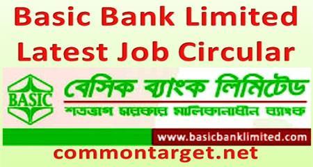 Basic Bank Limited Job Circular 2021