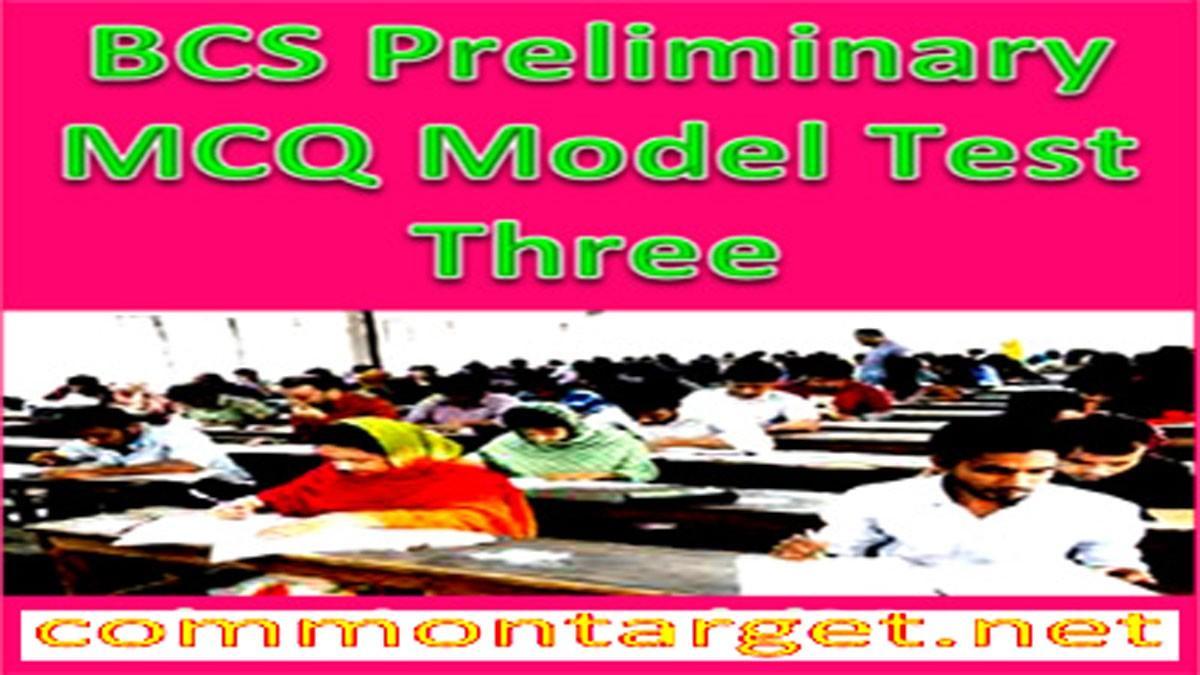 BCS Preliminary MCQ Model Test Three