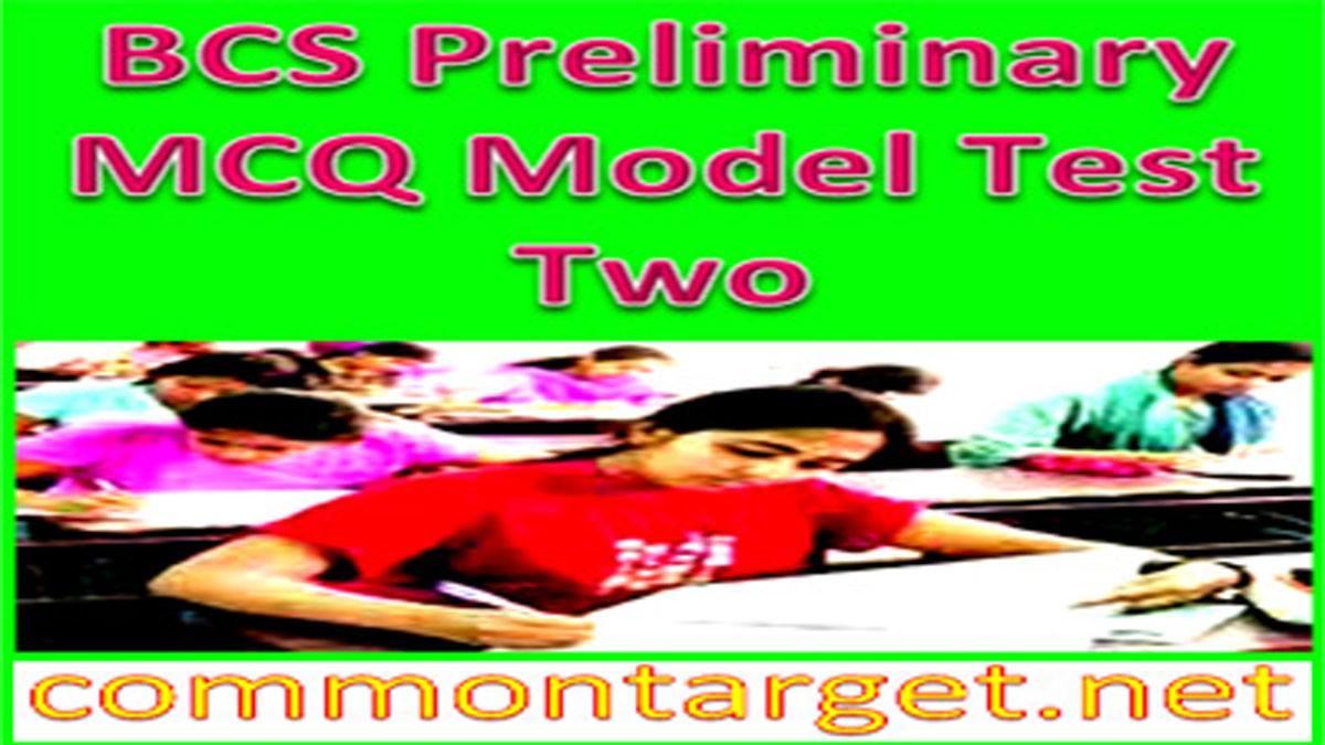 BCS Preliminary MCQ Model Test Two