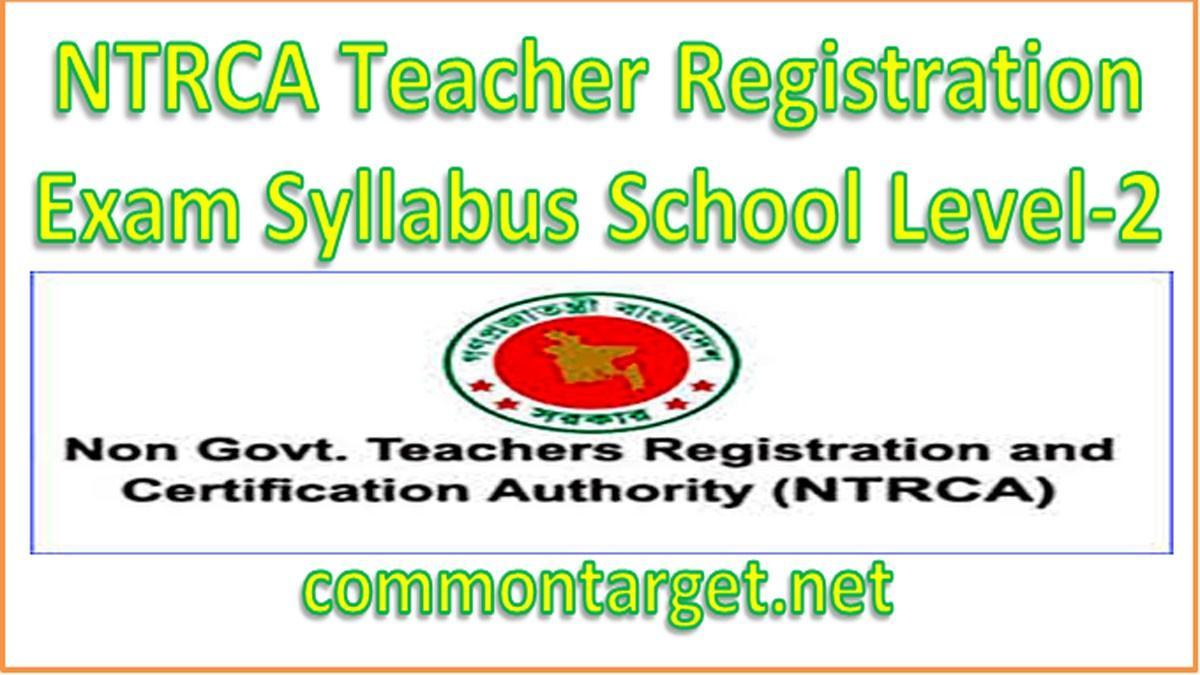 NTRCA Teacher Registration Exam Syllabus