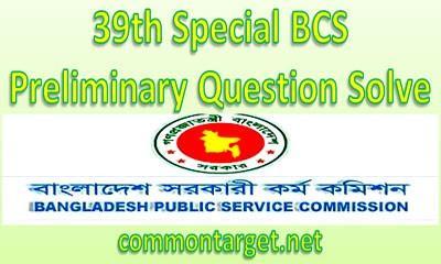 39th Special BCS Question Solve