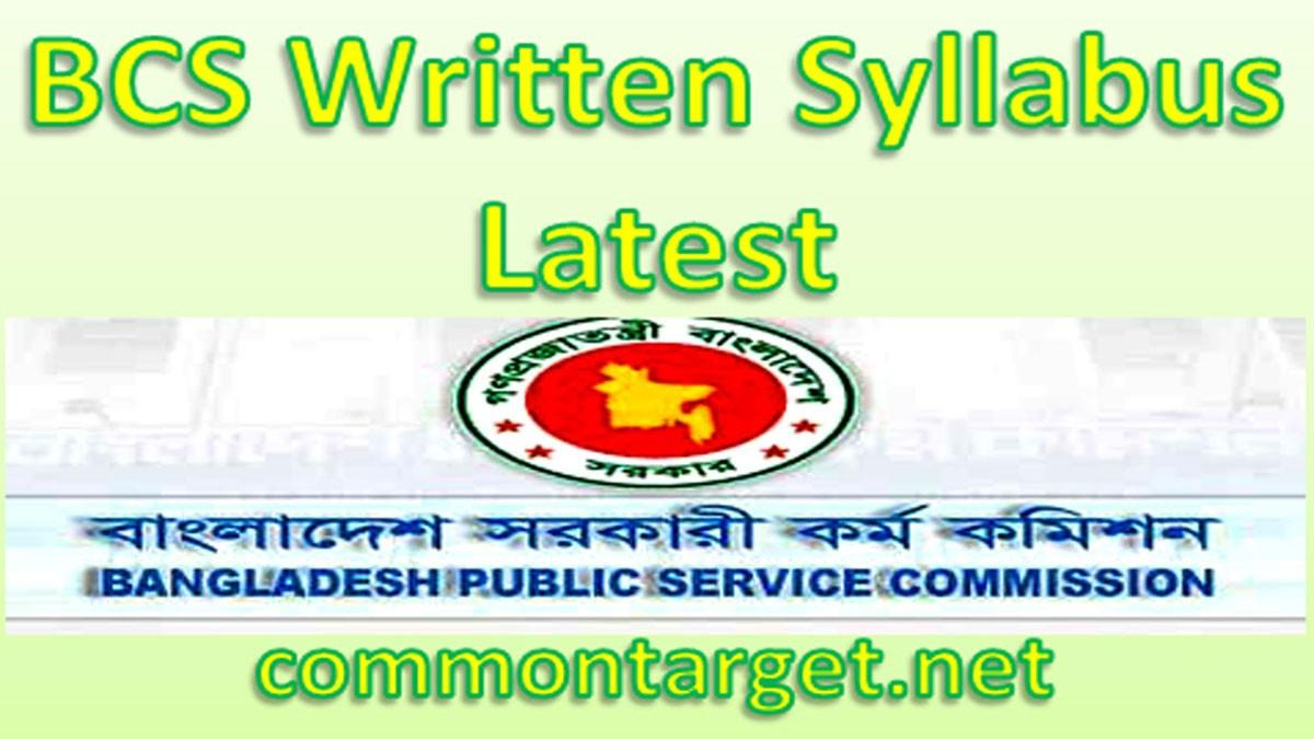 40th BCS Written Syllabus
