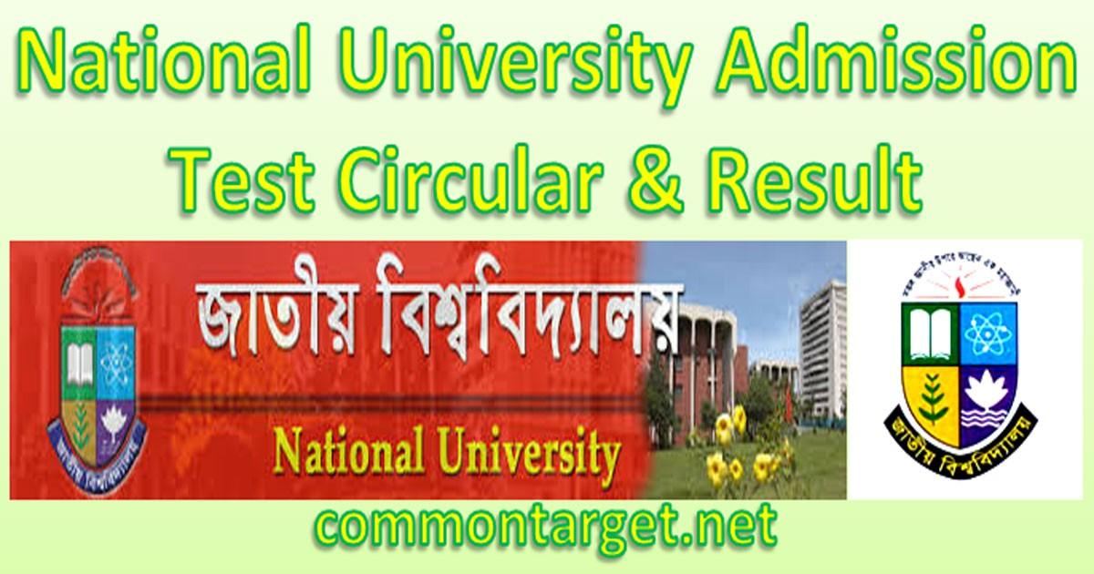 National University Admission Notice