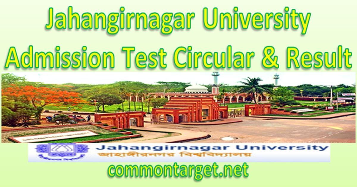 Jahangirnagar University 1st-Year Honors Admission Test Notice 2018-19