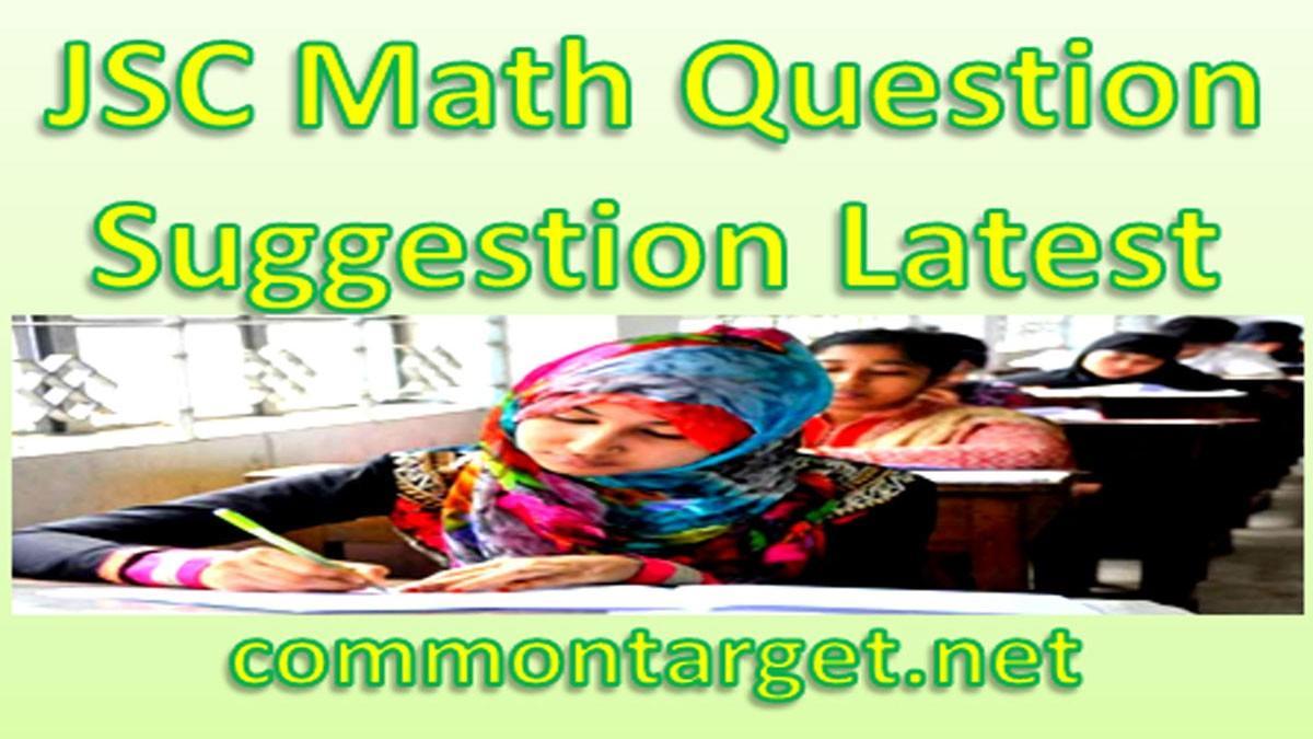 JSC Math Question Suggestion
