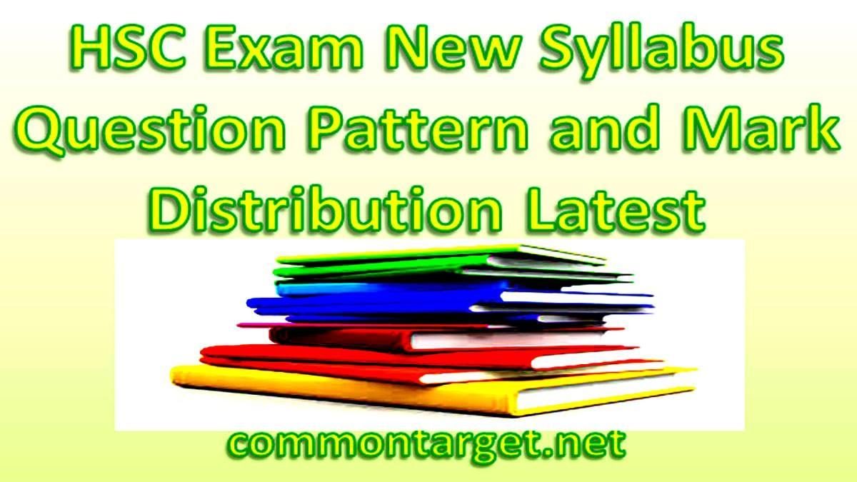 HSC Exam 2021 New Syllabus Mark Distribution