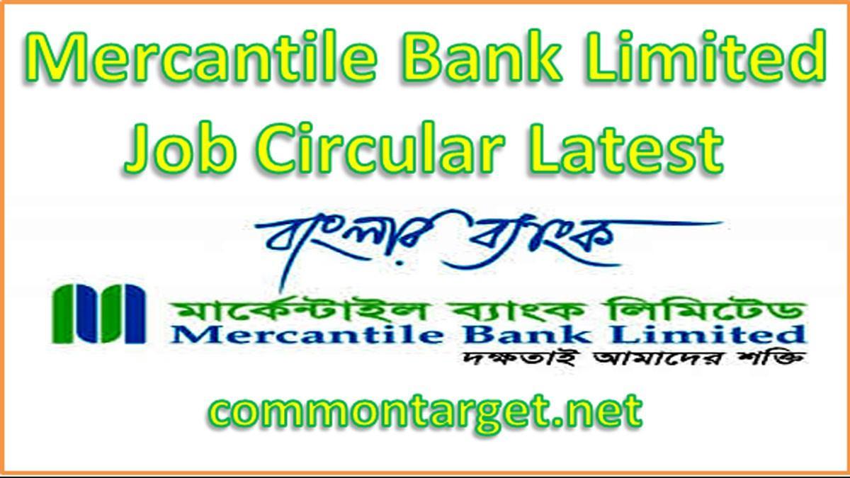 Mercantile Bank Limited Job Circular 2019