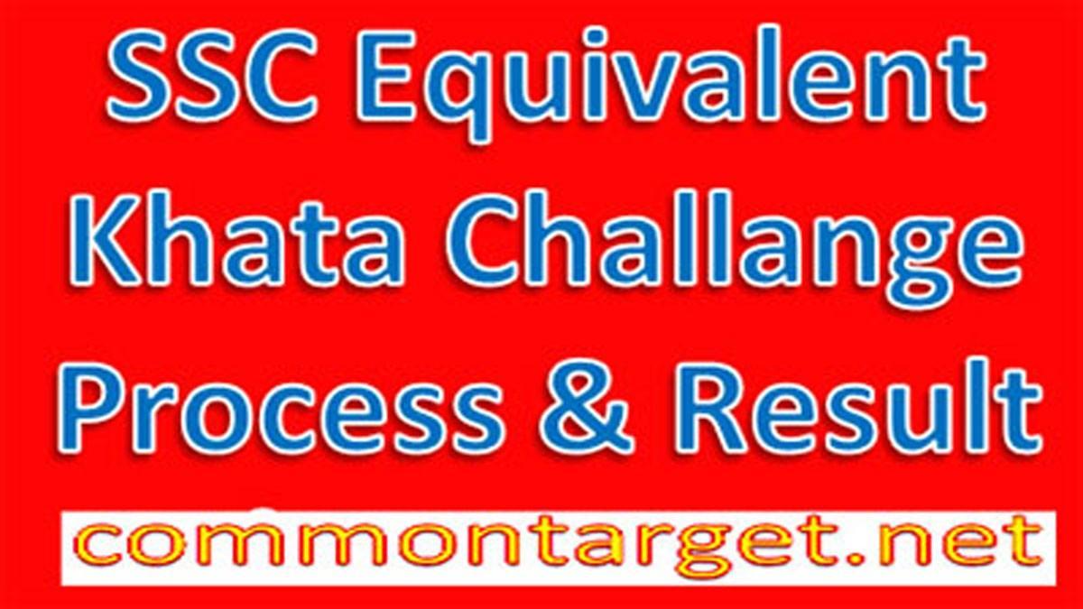 SSC Khata Challenge Process