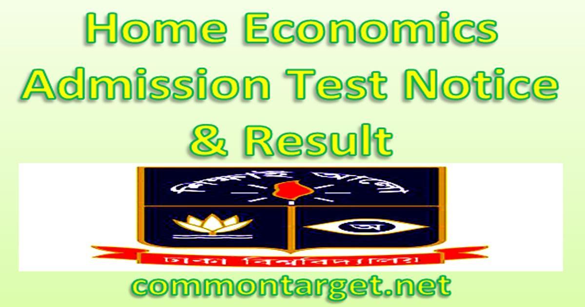 Home Economics Admission