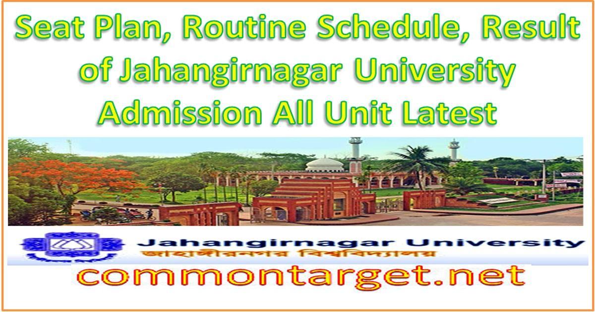 Seat Plan of Jahangirnagar University Admission Test