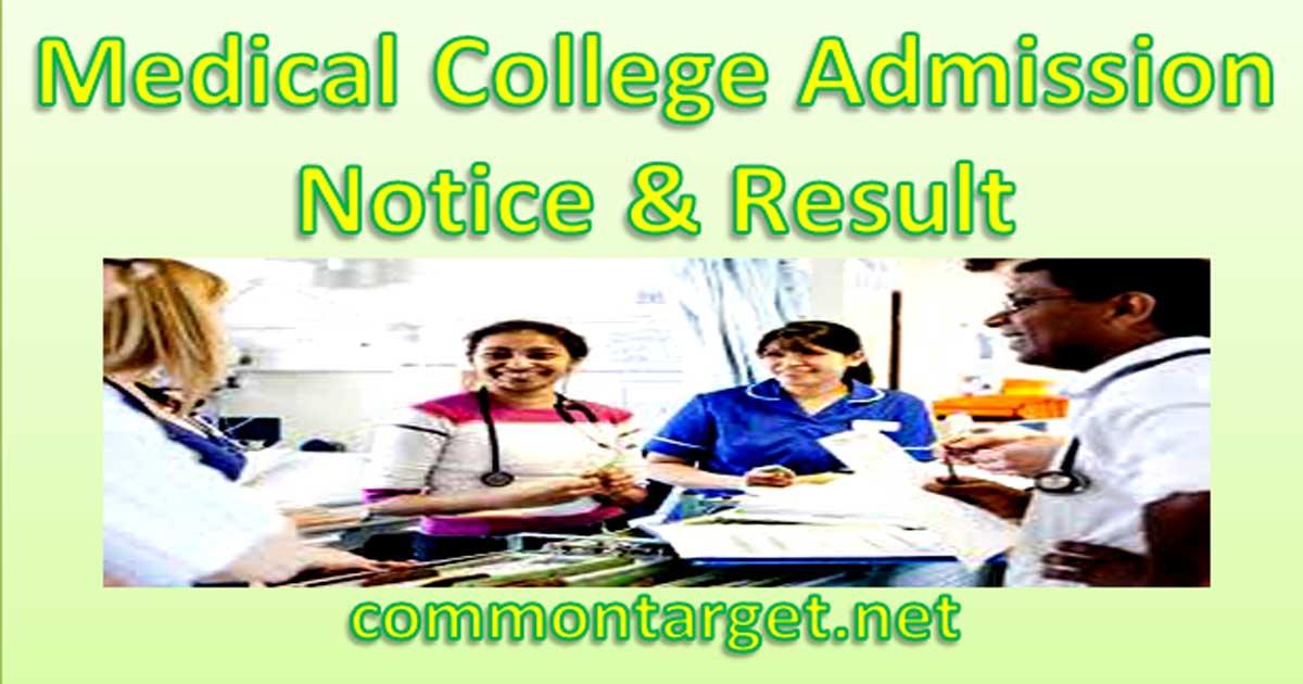 Medical Admission Result Bangladesh