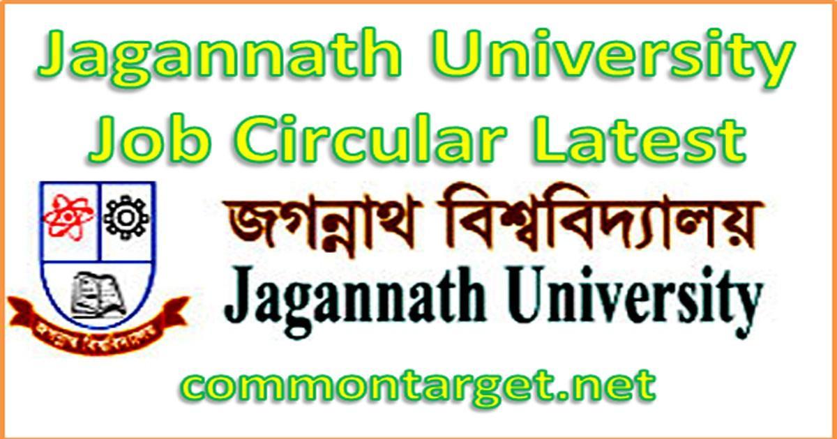 Jagannath University Job Circular 2020